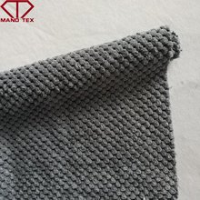 China supplier polyester corduroy upholstery fabric
