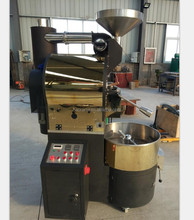 Automatic stainless steel commercial Coffee Roasters machine for Sale