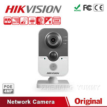 Hikvision 4mp wireless DS-2CD2442FWD-IW IP camera