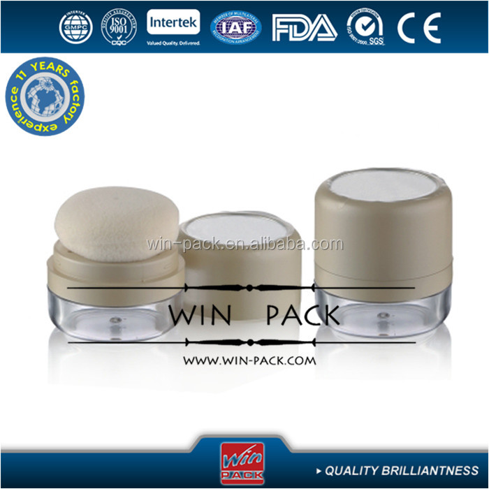 Loose powder compact case,plastic loose powder container,hot sell powder case