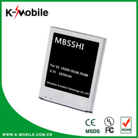 NEW Genuine Original 1650mAh BATTERY FOR SAMSUNG GALAXY S2 S II GT-i9100