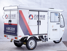 Popular express and delivery closed cargo box tricycle Triciclo electrico