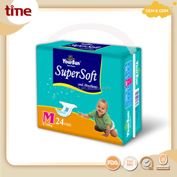 Green package super soft baby diapers manufacturer in china