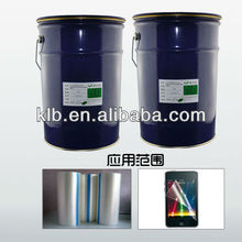 Strong silicone bra adhesive /rubber cement