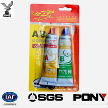hot selling adhesives and sealants brand ab glue with aluminium tube packed in 20g & 80g