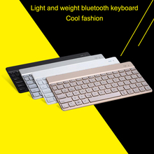 factory supply Ultra thin aluminium alloy bluetooth keyboard for iPad air ipad5