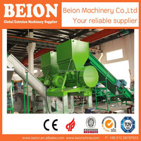 GOLD SUPPLIER PET BOTTLES RECYCLING CLEAN LINE WASHING PLANT