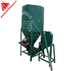 Animal feed mixing and crushing machine/ mixer and grinder machine for chicken duck goose feed