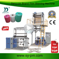 Has video SJ-65 film blowing machine for plastic bag film