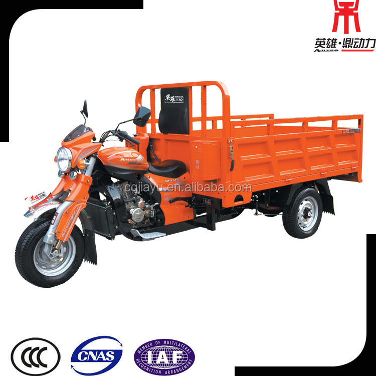 Top Quality China 250cc Three Wheel Motorized Bike, Family Cargo Motorcycle Trike for Sale