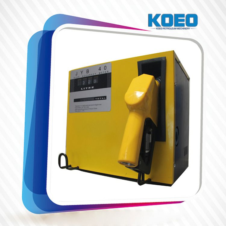 Modern Design Portable Fuel Dispenser