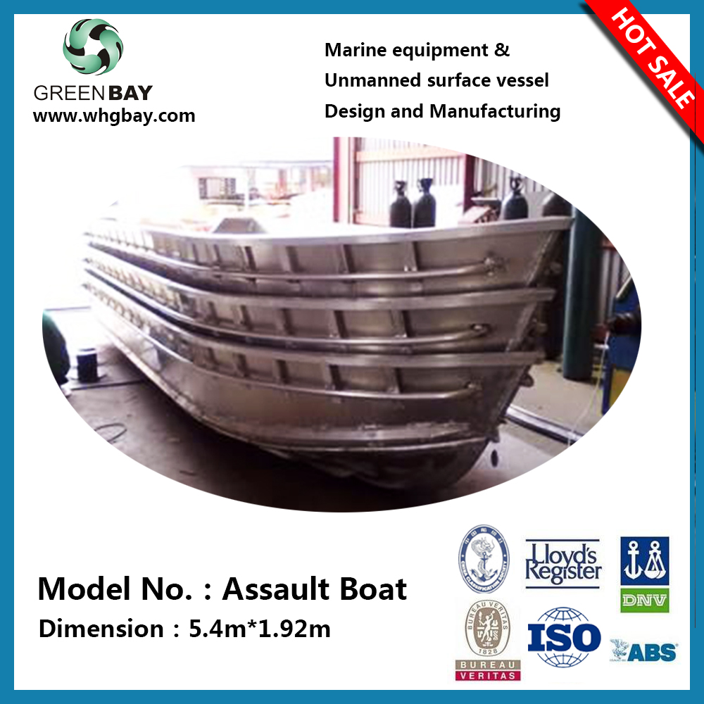 Lightweight Unsinkable Ease of transport 5.4m Military Transport Operations high speed aluminum fast Assault patrol Boat