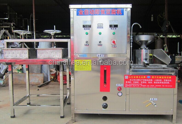 soy milk machine made in japan