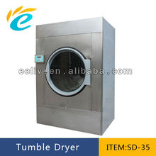 new type design for commercial and hotel shoes dryer