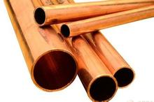 maksal copper pipes price golden supplier in alibaba