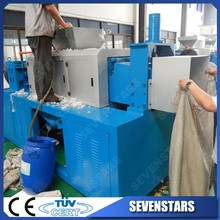 Plastics Film Squeeze Machinery Waste Film Dryer