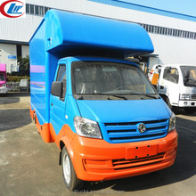 2017 3C Approved dongfeng 2ton fast food mini truck