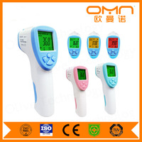 Baby care infrared thermometer digital oral thermometer fda approved therapic appliance