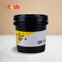 UV curing offset printing ink for books