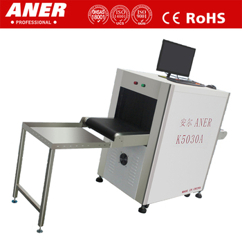 Brand new hotel x ray baggage scanner K5030A with LCD display hotel security system x-ray baggage scanner