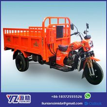 High Quality 250cc 5 Wheel Motorcycle Chongqing Tricycle