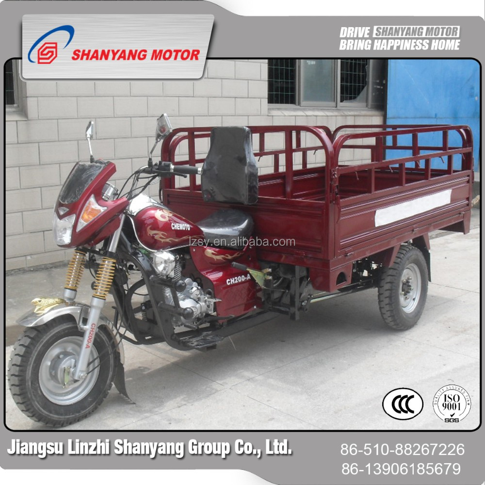 2017 China motorcycle 150/175/200/250/300 cargo tricycle/reverse three wheel motorcycle