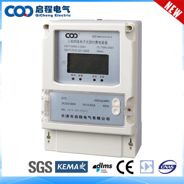 Real-Time reading Load profile gprs electricity meter