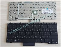 Wholesale price laptop keyboard for hp 2540p Russian version black