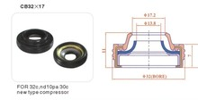 AUTO AC COMPRESSOR SANDEN 507 505 SD507 SD505 shaft seal