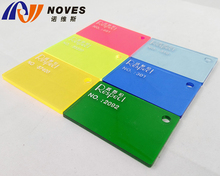 low price promotion high quality colorful high gloss acrylic sheet