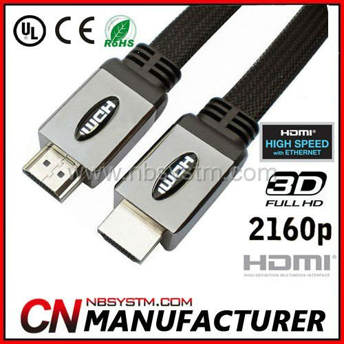 25FT HDMI ETHERNET CABLE 1.4 FOR BLURAY 3D DVD PS3 HDTV XBOX LCD HD TV 1080P