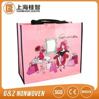 PP spunbond nonwoven fabric/ pp shopping bag