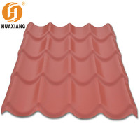 anti-ultraviolet Recycled europe design roofing UPVC roofing sheet for roofs