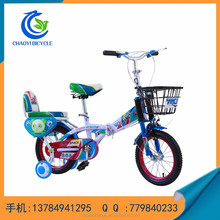 "new 12"" wheels price children bike / Middle East children bicycle for 4 years old child / super kids bmx"