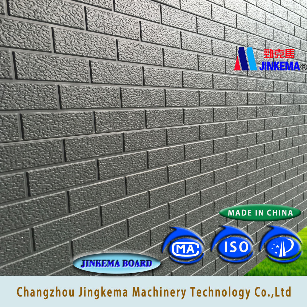 Manufaxtured exterior building facade sound insulation home wall panels