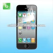 Newest hot model for screen protector iphone5 fast delivery
