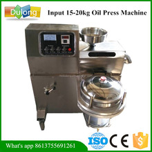 Factory directly sale Vacuum filiter palm /sunflower oil extraction machine