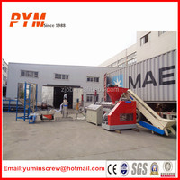 Plastic bottle recycling machine and waste plastic film recycling machine