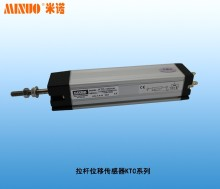 KTC linear motion transducer/position sensors instead of gefran