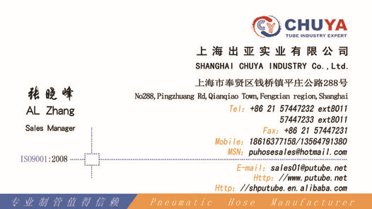 Shrinkable Polyurethane Steel wire hose