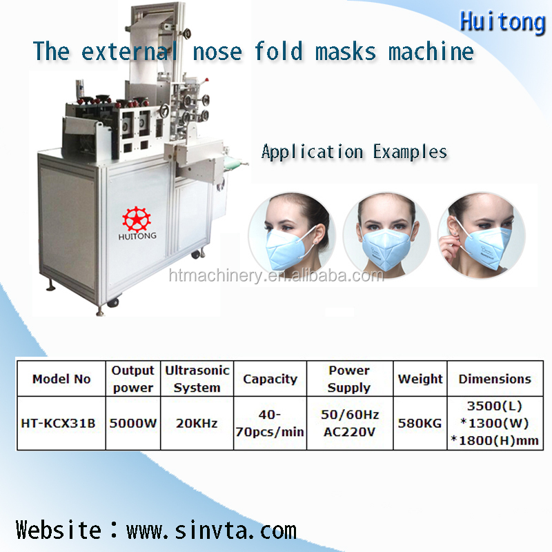 automatic ultrasonic non woven face dustproof folding 3M 9001/9002 mask making machine