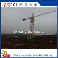60m jib length 6T tower crane QTZ80 serialsself erecting tower crane