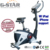 GS-8719H Deluxe Elite Programmable Indoor magnetic elliptical cross trainer bicycle