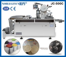 JC-500C Plastic cup lid chain making machine