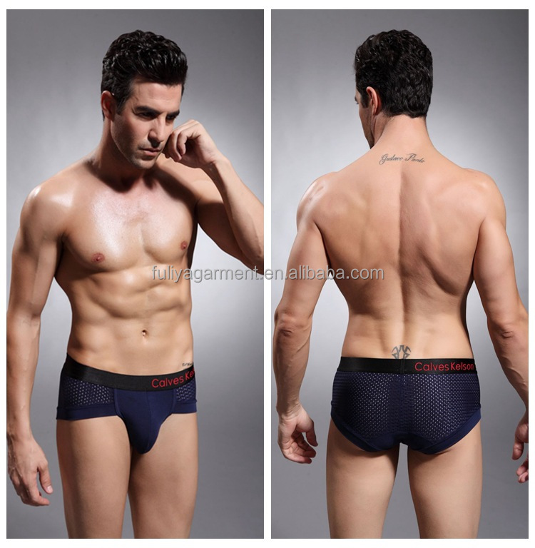 2017 OEM service traceless underwear mens thongs and g strings