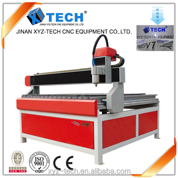 china wood machinery cast lathe frame 1212 cnc router machine price for wood lathes