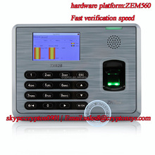 biometric time recorder biometric time attendance system