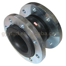 Specialized EPDM flexible single ball rubber expansion joint