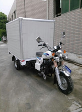 Cheap Gas Motorized 3 Wheel Cargo Cycles 3 wheel motorcycle for sale
