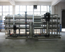 Industrial water purification systems,commercial water purification system